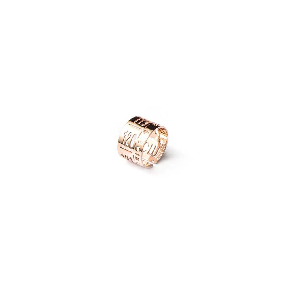 Anello in metallo  J-Ring Rose Gold